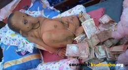 OMG! A Baby Boy Born In Surat who is Totally Like Ganpati for complete Video >>>
