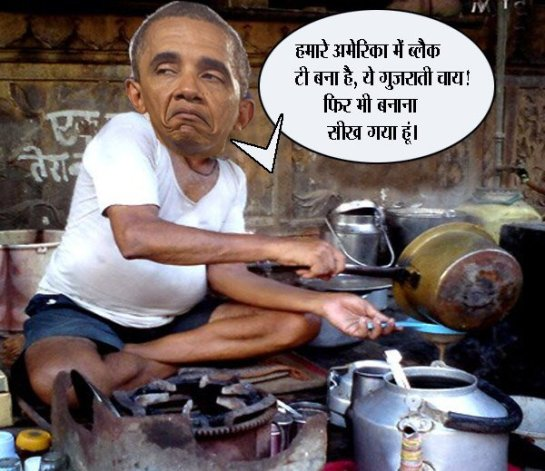 7257_obama_as_tea_ve