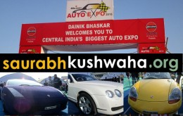Photos: 'Dainik Bhaskar Auto Expo Bhopal 2015' features luxurious Lamborghini, Porsche, Bentley cars & Harleydavidson Bikes