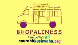 Bhopaliness – Full Bhopali Cartoon series  Amma kha!! DekhnaJurur..